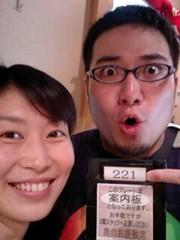 岡内美喜子 公式ブログ/221♪ 画像1