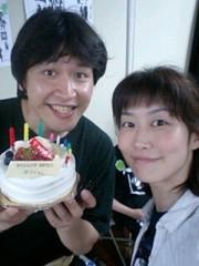 岡内美喜子 公式ブログ/つよし、はぴば♪ 画像1