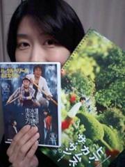岡内美喜子 公式ブログ/ハーフ始動♪ 画像1