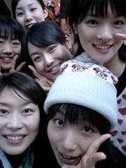 岡内美喜子 公式ブログ/にゅーいやー♪ 画像1