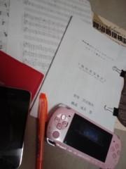 岡内美喜子 公式ブログ/再演ではじめて♪ 画像1