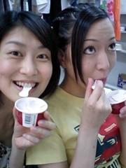 岡内美喜子 公式ブログ/終わったぁー! 画像1