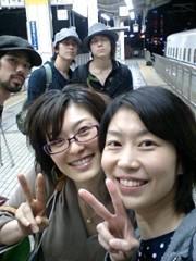岡内美喜子 公式ブログ/ばぁいばぁーい♪ 画像1