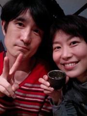 岡内美喜子 公式ブログ/退院祝いっっっ♪ 画像1