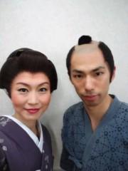 岡内美喜子 公式ブログ/千秋楽♪ 画像1