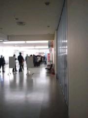 岡内美喜子 公式ブログ/花巻で初日♪ 画像1