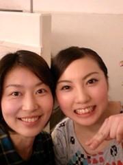 岡内美喜子 公式ブログ/ホチキス♪ 画像1