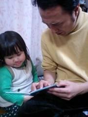 岡内美喜子 公式ブログ/本物の「あさえとちいさいいもうと」! 画像1