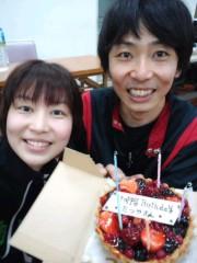 岡内美喜子 公式ブログ/うれっこ達也さま♪ 画像1