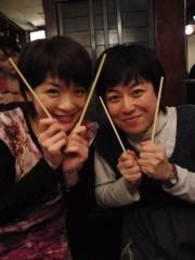 岡内美喜子 公式ブログ/トリツカレ東京千秋楽♪ 画像1