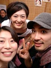 岡内美喜子 公式ブログ/あしたがさいご♪ 画像1