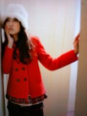 遠藤由香 公式ブログ/養老天命反転地 画像2