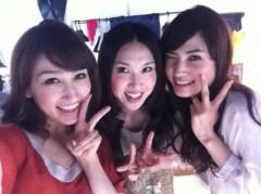 遠藤由香 公式ブログ/フープファッションショー 画像1