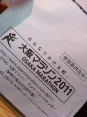 遠藤由香 公式ブログ/昼食! 画像2