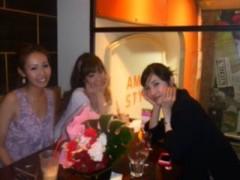 遠藤由香 公式ブログ/ガールズトーク♪ 画像1