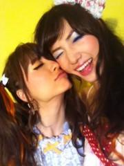 遠藤由香 公式ブログ/ルームウェア(^_−)−☆ 画像3