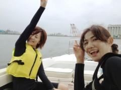 遠藤由香 公式ブログ/初☆ウェイクボード 画像2