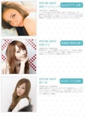 遠藤由香 公式ブログ/難波シティ高島屋show(^_−)−☆ 画像2