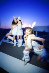 遠藤由香 公式ブログ/写真の整理 画像2