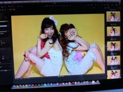 遠藤由香 公式ブログ/ルームウェア(^_−)−☆ 画像2