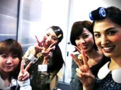 遠藤由香 公式ブログ/レモール撮影 画像1
