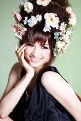遠藤由香 公式ブログ/Noz Beauty Collection 画像1