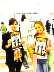 遠藤由香 公式ブログ/吉本百年物語!! 画像2
