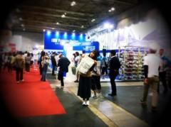 遠藤由香 公式ブログ/EXILEのお店! 画像2