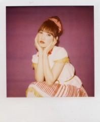 遠藤由香 公式ブログ/里帰り♪ 画像1