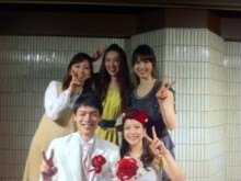 遠藤由香 公式ブログ/結婚式 画像1