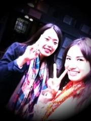 遠藤由香 公式ブログ/大好きな人♪ 画像1
