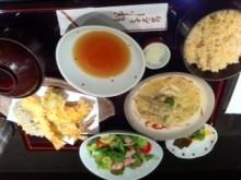 遠藤由香 公式ブログ/チーズパン 画像3