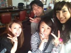 遠藤由香 公式ブログ/おはようございます♪ 画像1