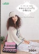 遠藤由香 公式ブログ/NOZ BEAUTY COLLECTION 画像2