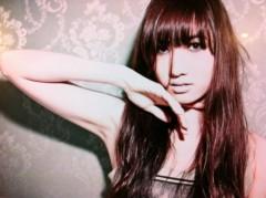 遠藤由香 公式ブログ/ブログはじめます! 画像1