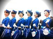遠藤由香 公式ブログ/パンナム空港♪ 画像1