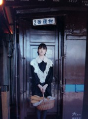 遠藤由香 公式ブログ/高熱 画像1