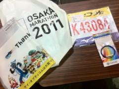 遠藤由香 公式ブログ/大阪マラソン受付‼ 画像2