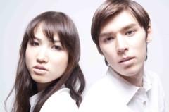 遠藤由香 公式ブログ/作品撮り 画像1