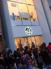 遠藤由香 公式ブログ/EXILEのお店! 画像1