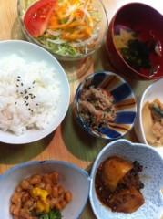 遠藤由香 公式ブログ/昼食! 画像1