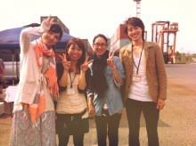 遠藤由香 公式ブログ/キラリアビューティーコレクション 画像2