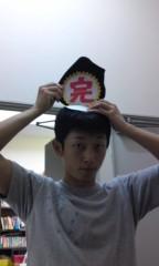 小多田直樹 公式ブログ/『完』 画像2