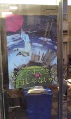 小多田直樹 公式ブログ/卒業公演。 画像1