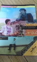 小多田直樹 公式ブログ/夏の終わり。 画像1