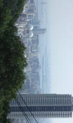 小多田直樹 公式ブログ/見晴らし展望台 画像1