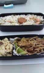 小多田直樹 公式ブログ/お弁当。 画像1