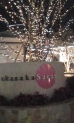 小多田直樹 公式ブログ/赤坂サカス 画像1