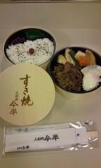 小多田直樹 公式ブログ/永井さんからの差し入れ! 画像1
