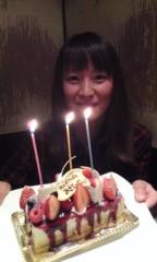 小多田直樹 公式ブログ/HappyBirthday♪ 画像1
